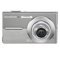 8.0 Megapixel Digital Camera with 3x Optical Zoom